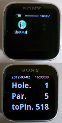 ShotMaker SmartWatch 画面